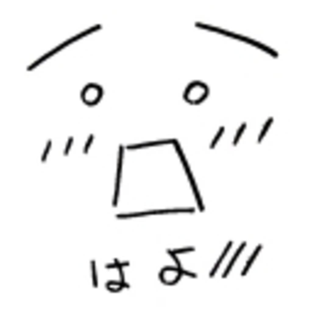 gdgdまま(゚∀゚ゞ)