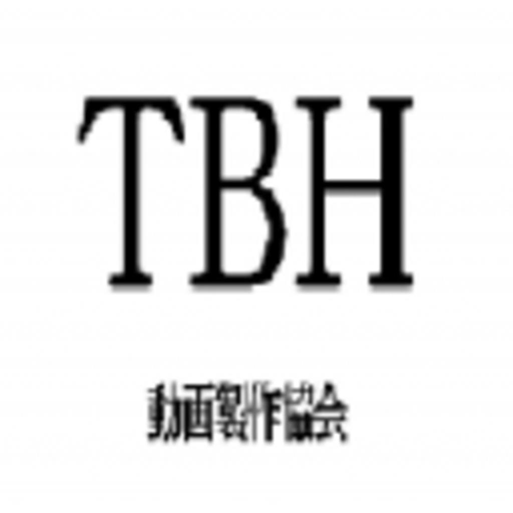 TBH動画製作協会