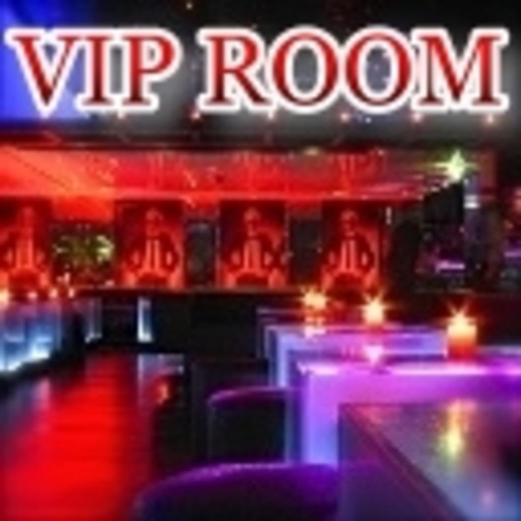 ニコ生 VIP ROOM 放送局