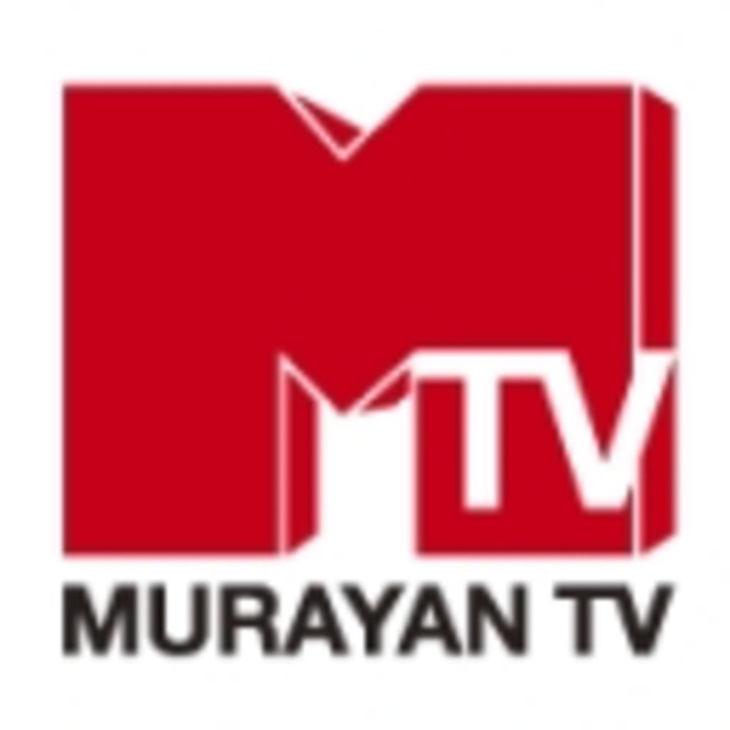 MURAYAN TV