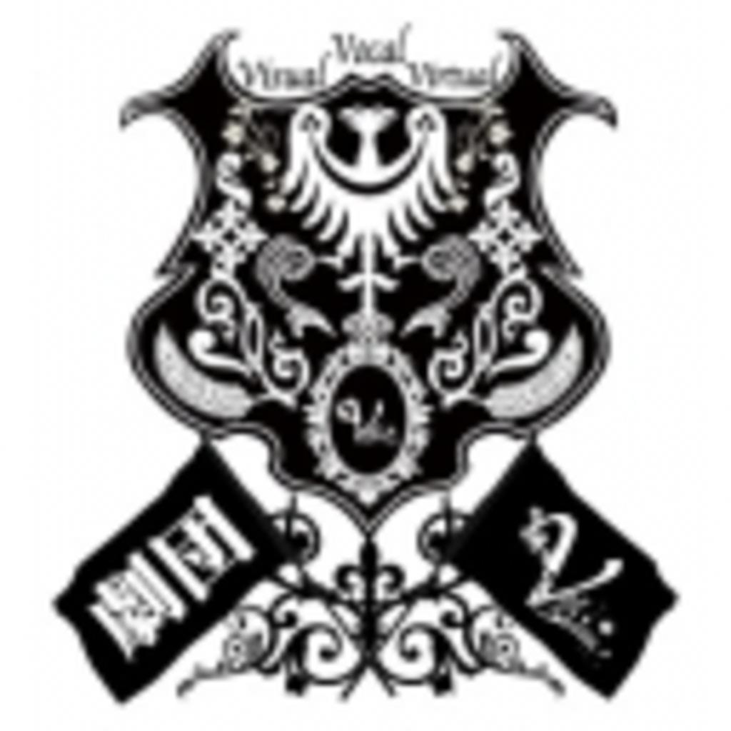 劇生V(劇団Vのコミュニティ)