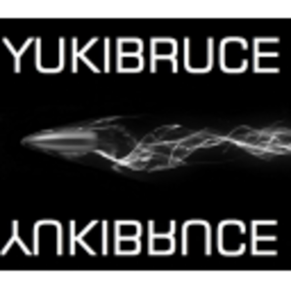yukibruceのコミュ