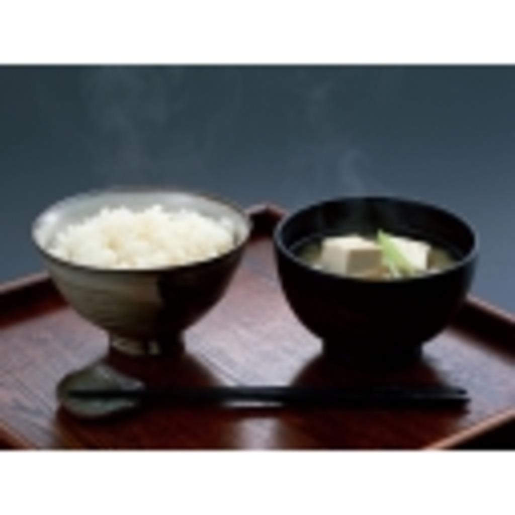 第一級米乞食