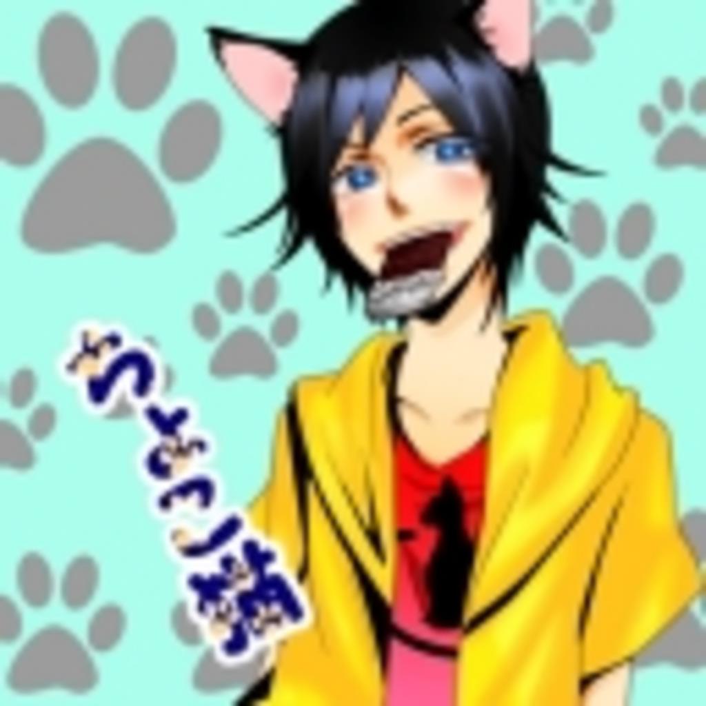 ちょこ猫@child~不定期放送コミュ~