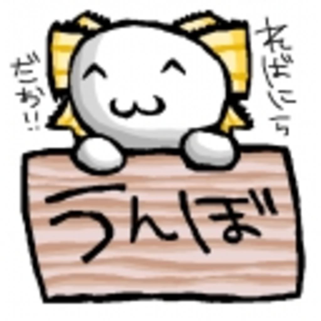 【FEZ】K鯖@うんぼ
