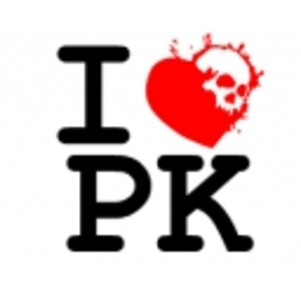 I LOVE PK