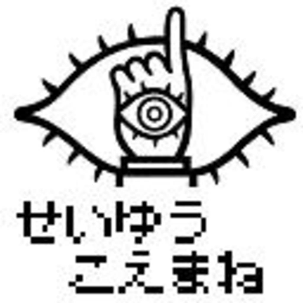 我らS・P・D放送局 【声優ぽいど団体】 & 劇団「やみなべ」 【声劇団体】