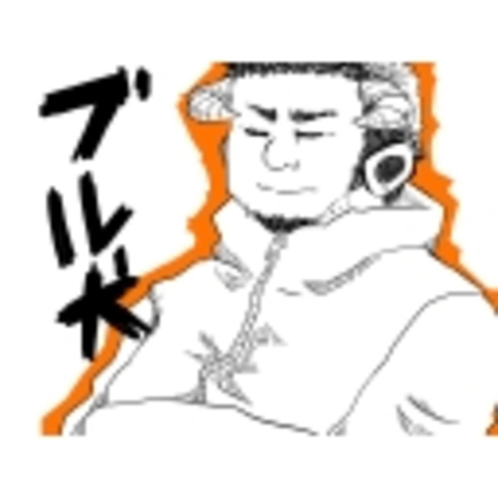 シーモネーターDX~ブル犬の挑戦~