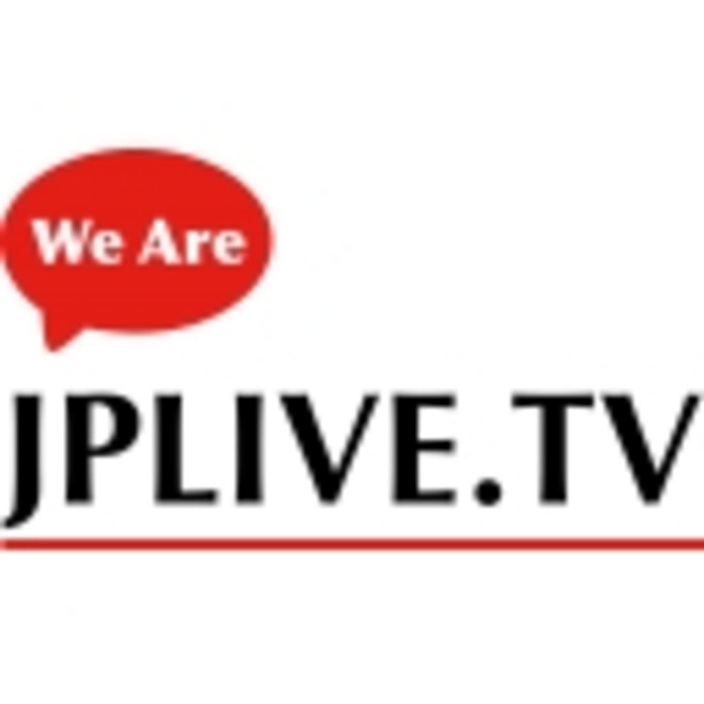 JPLIVE.TVさんのコミュニティ