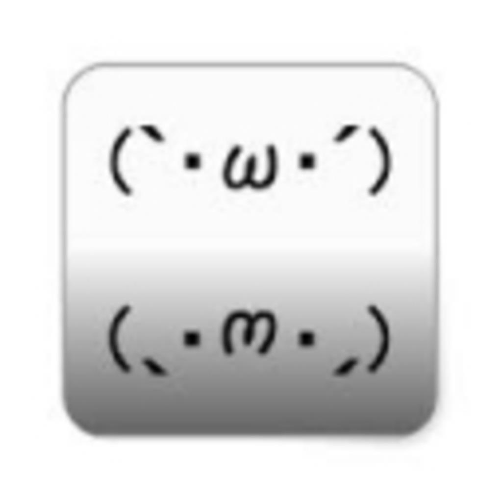 (´・ω・`)or(`・ω・´)