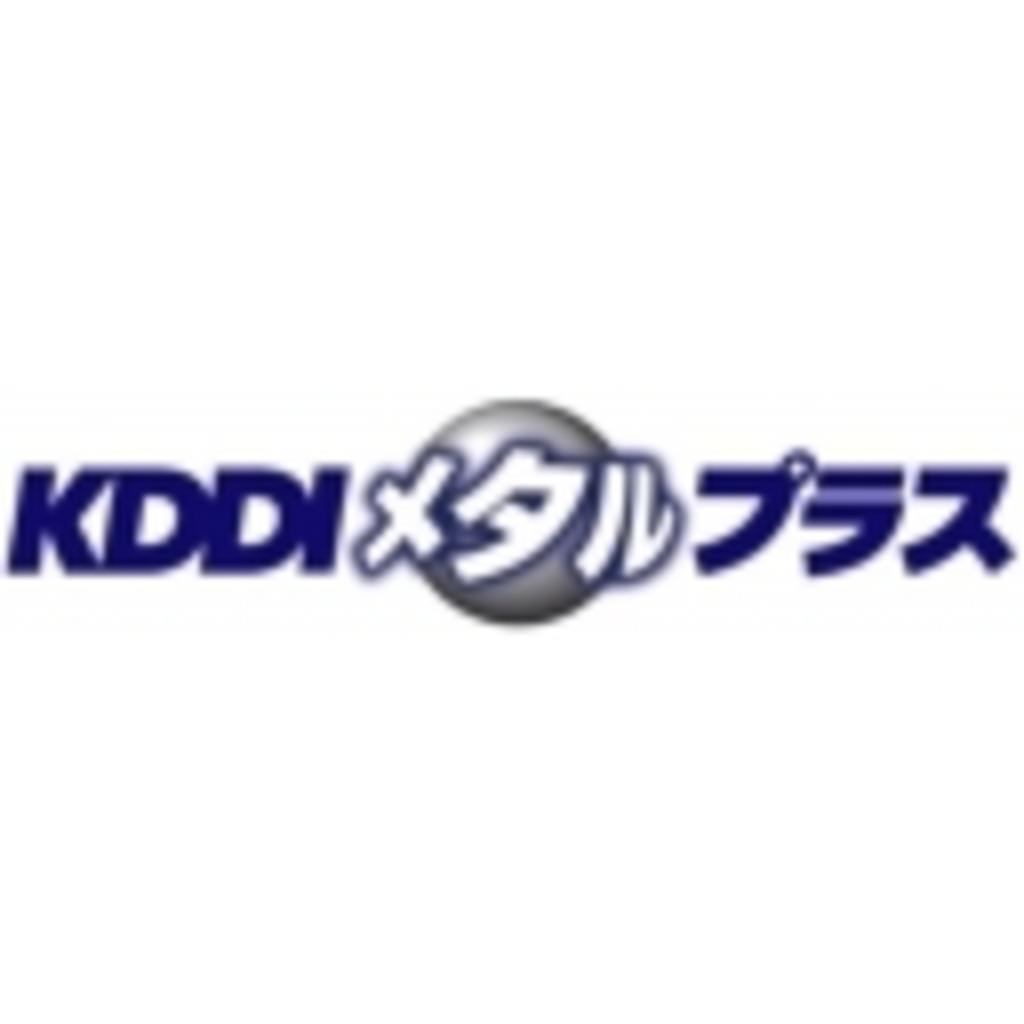YUCKEY by KDDY音楽放送局~T.M.R.とスタダとベビメタとROCKと~
