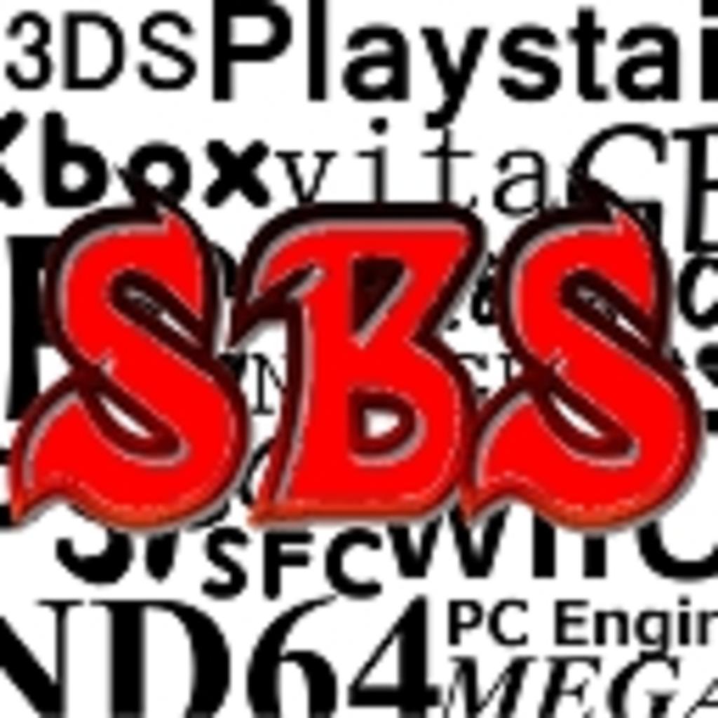 SBSの楽屋