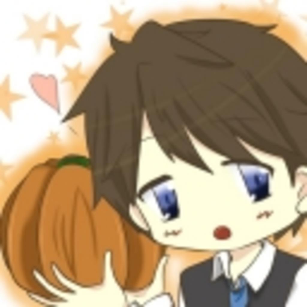 かぼちゃかぼってますよね!!(σ≧Д≦)σ