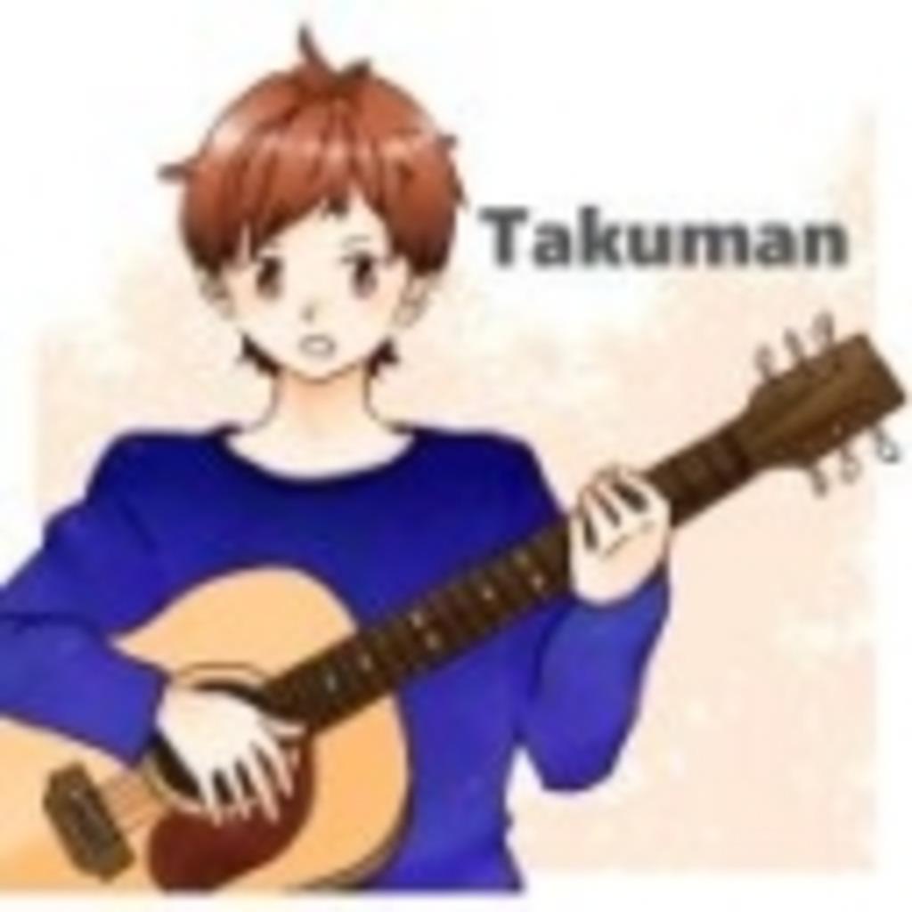 ギターとマダオとヒヤシンス
