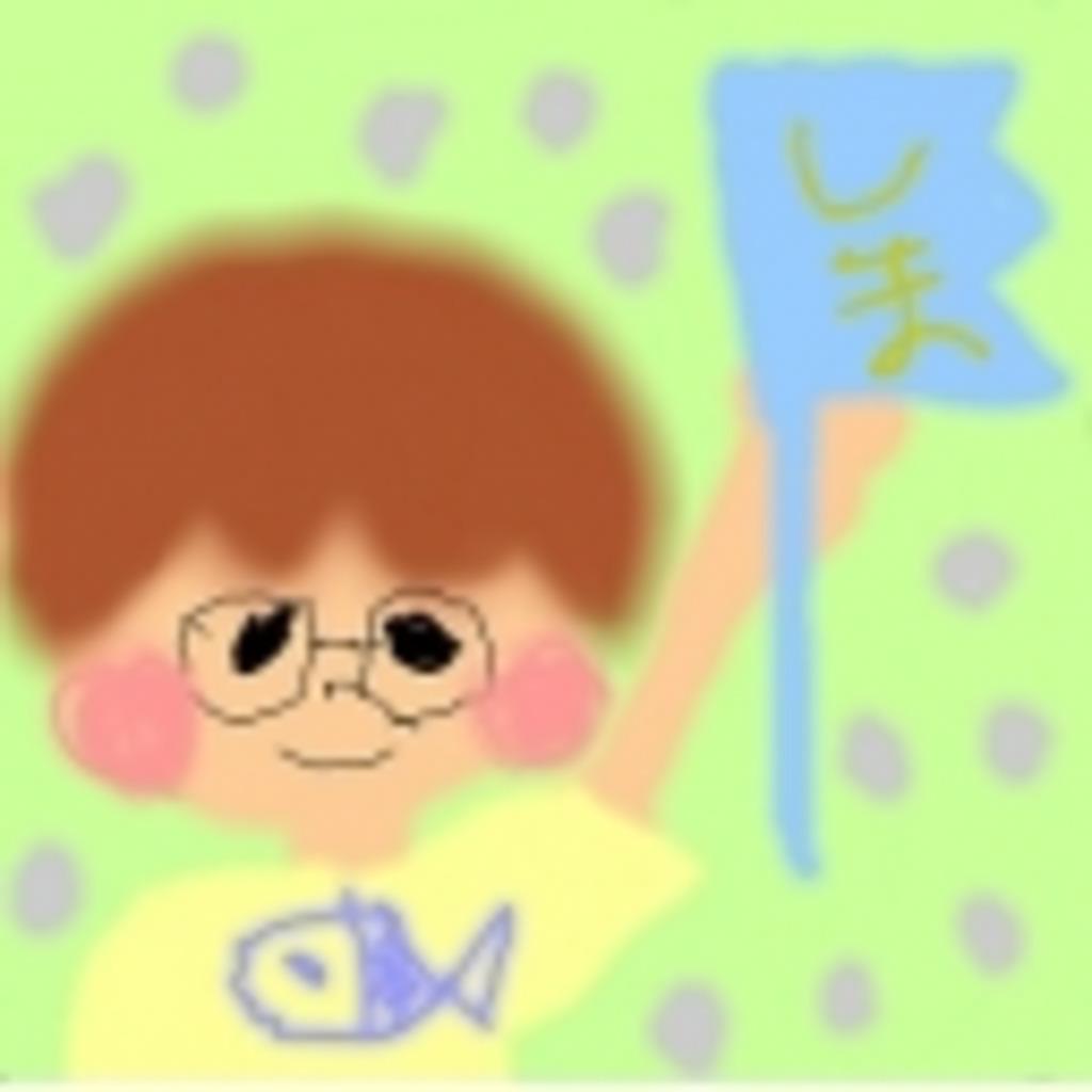 九州代表メガネ男子(外柔内剛 )