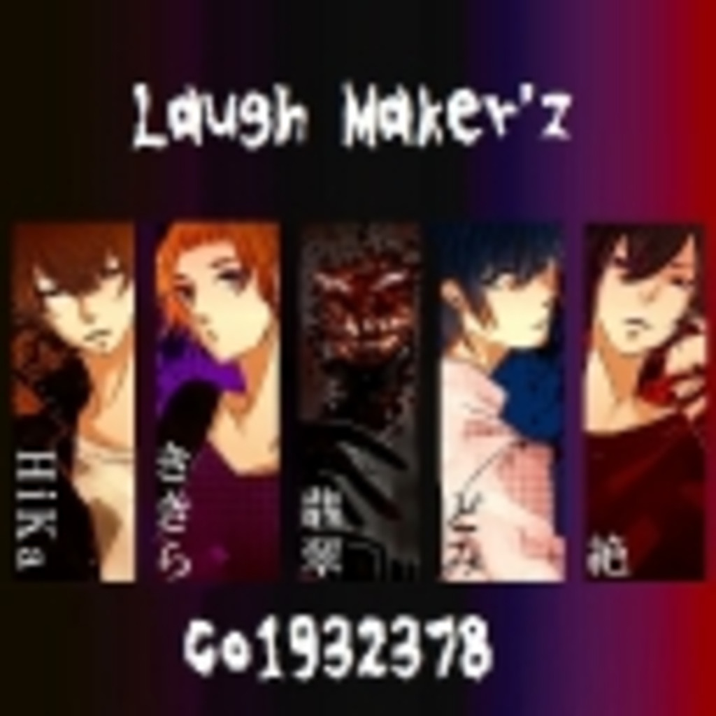 Laugh Maker`z