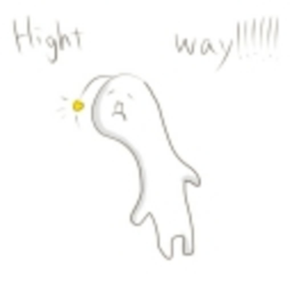 Hight Way!!!!!!