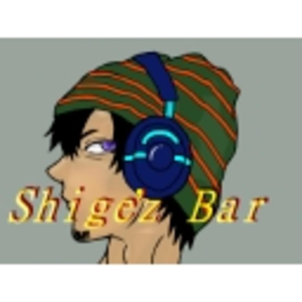 Shige'z Bar