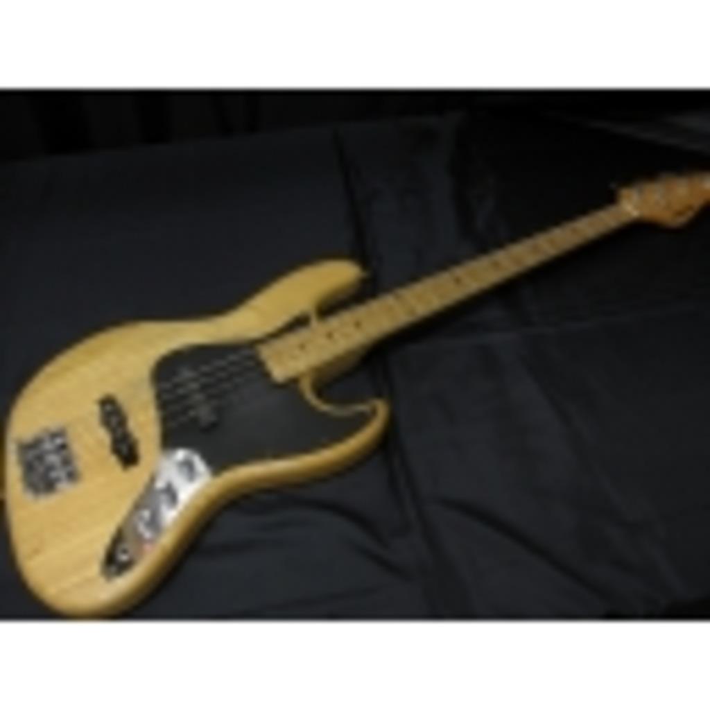 coldtube on bass