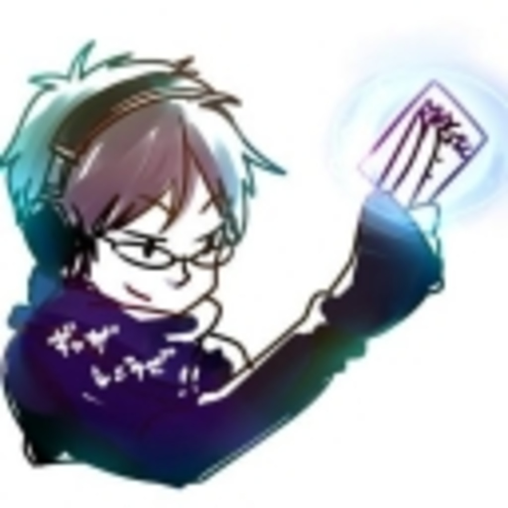 【MTG】対抗呪文がない青でも青が好き【ギャザ復帰組】