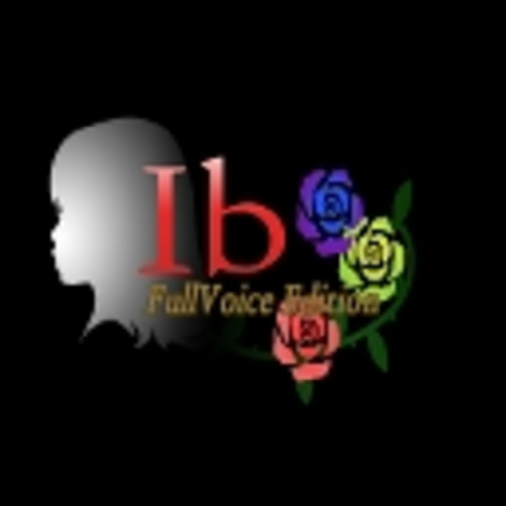 Ib - Full Voice Edition -