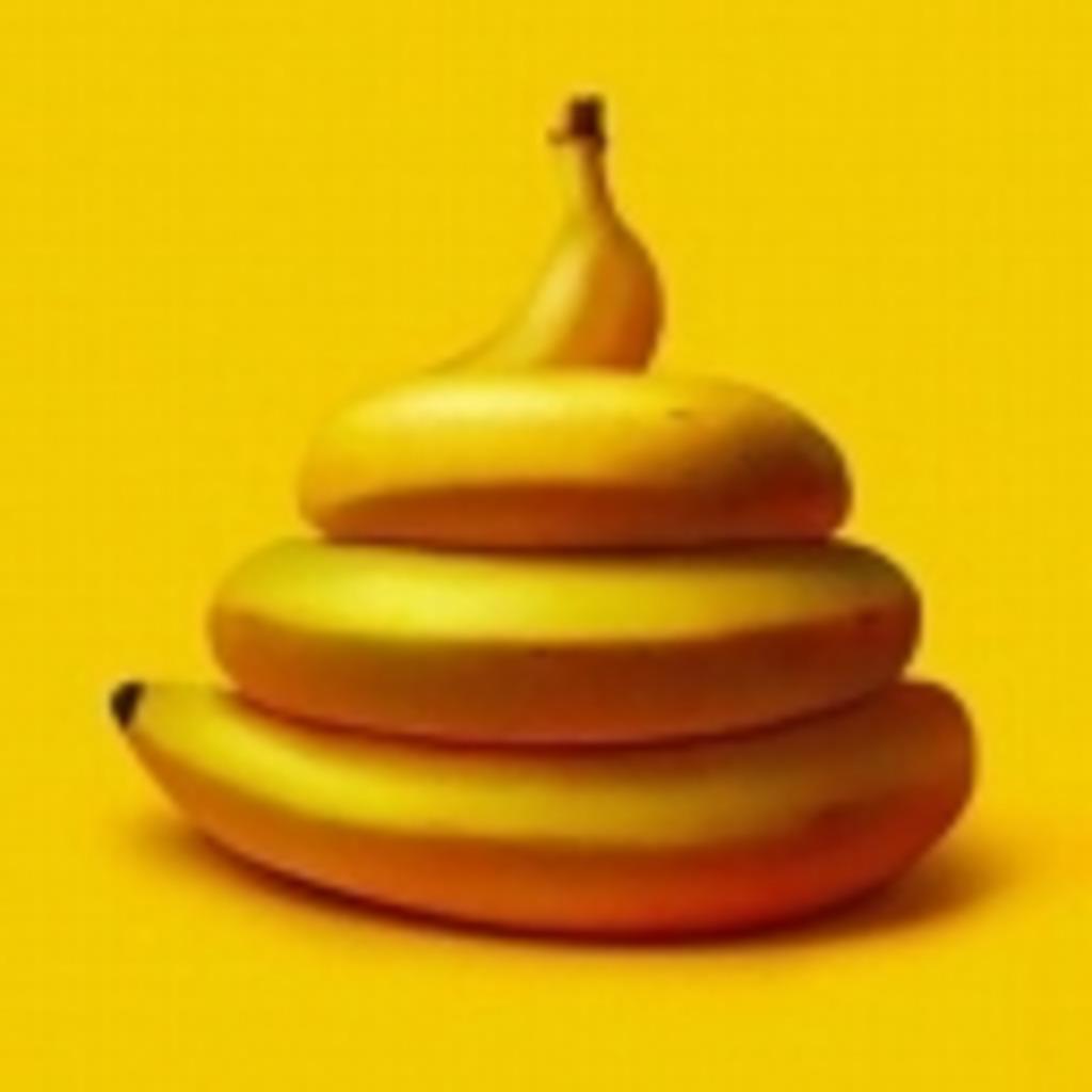 うんこバナナパクパクもぐもぐ
