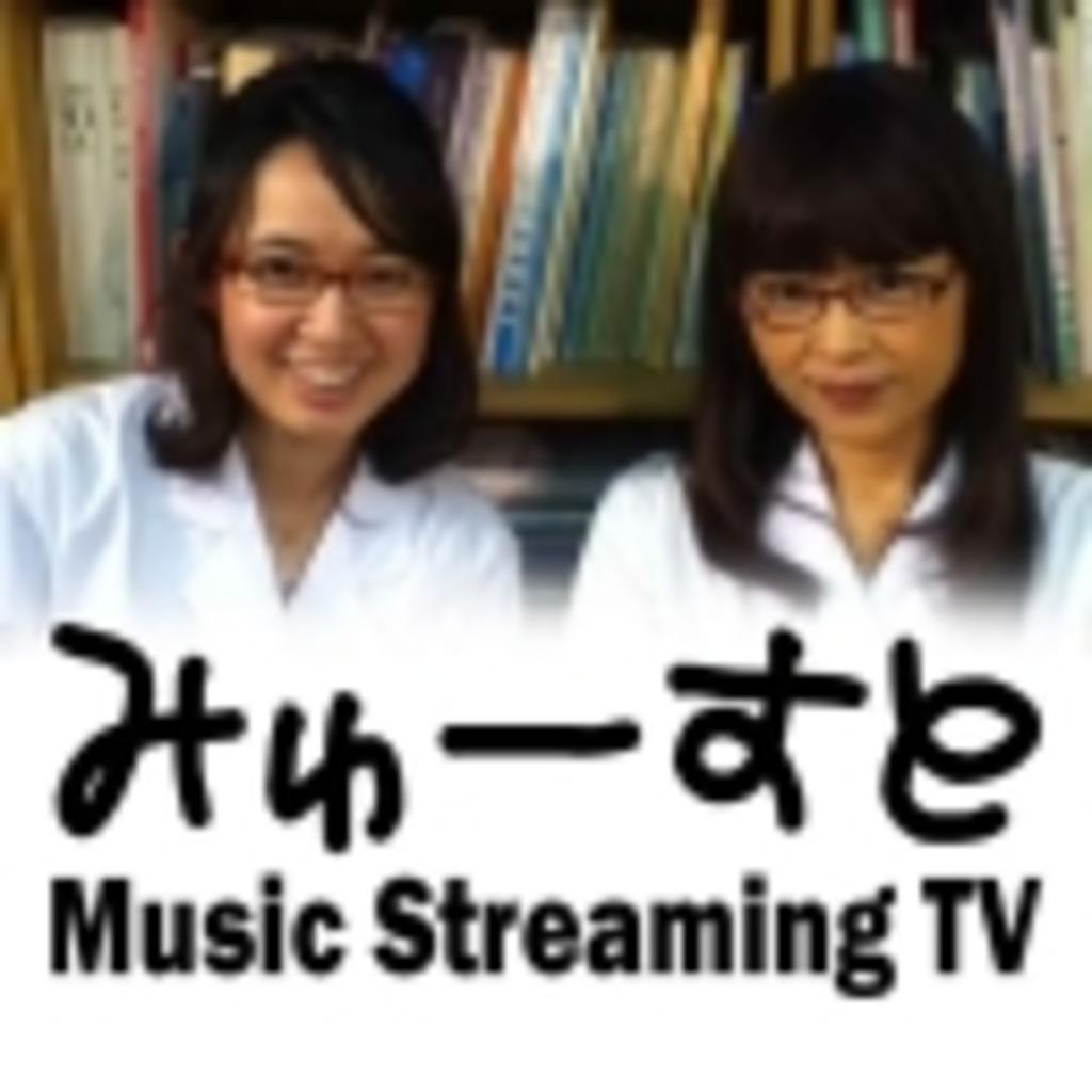 音楽バラエティ番組「mu-stみゅーすと」のコミュニティ
