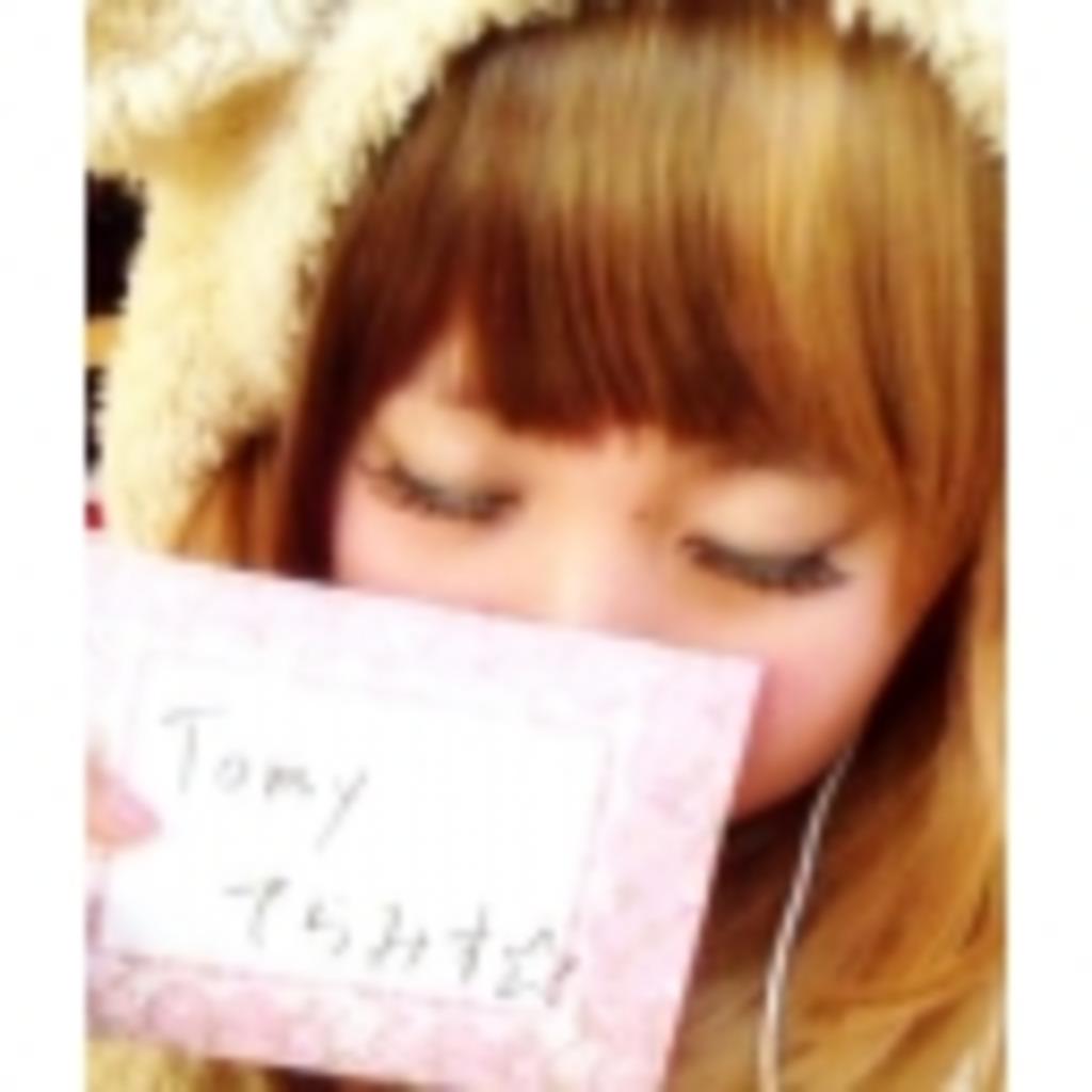 ☆★トミーのわくわくラジオ☆ミ★