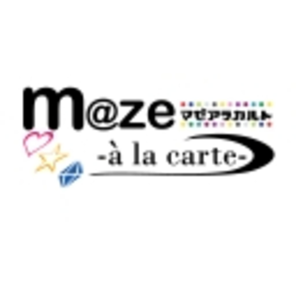 M@ze-a la carte-