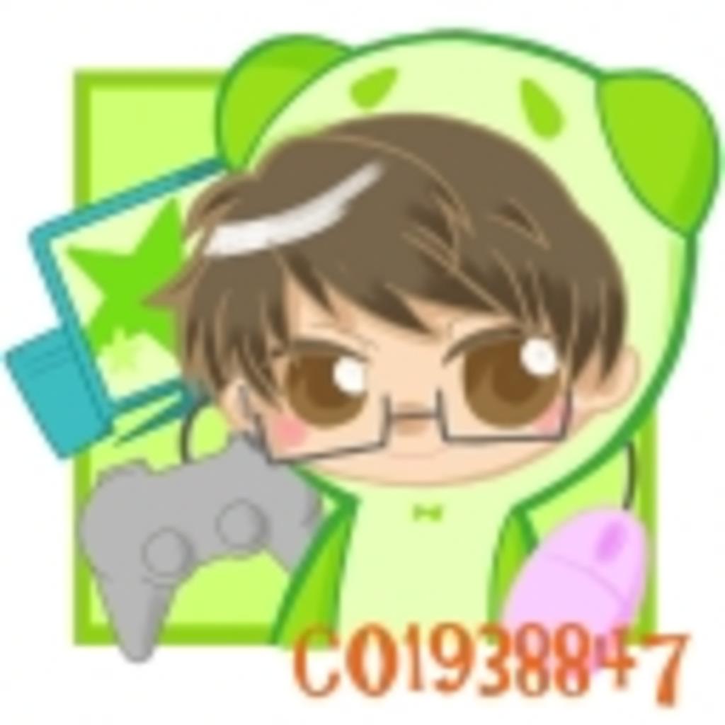 ゲームしましょ(´・ω・`)
