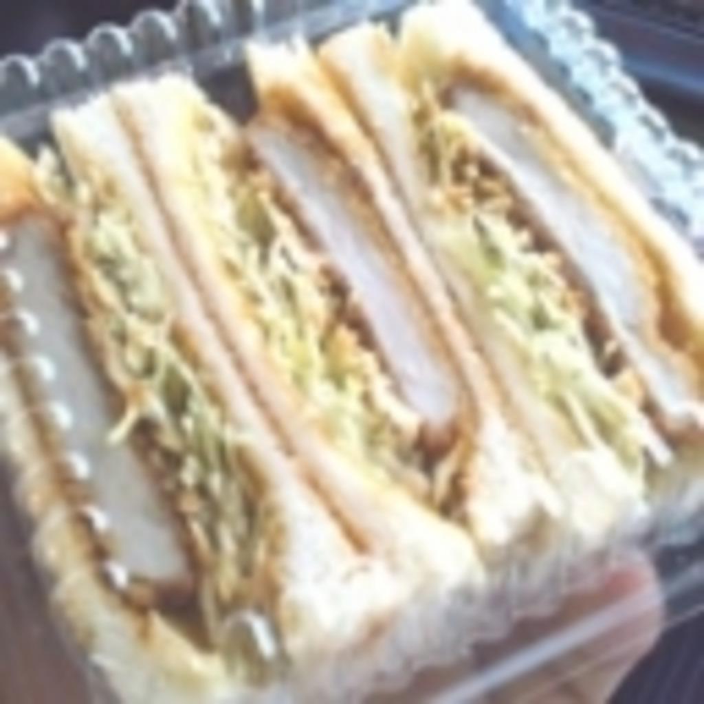 カツサゥンドイッチ