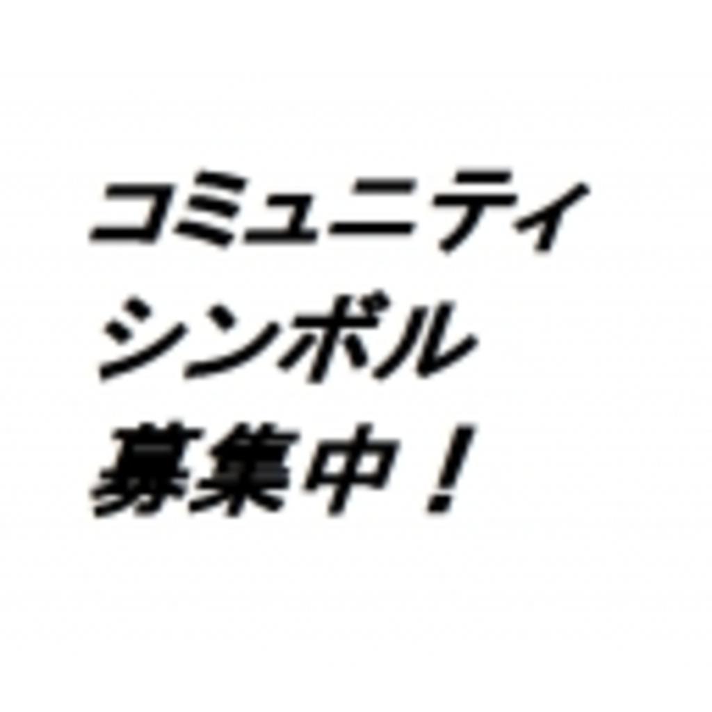 もみかき放送局