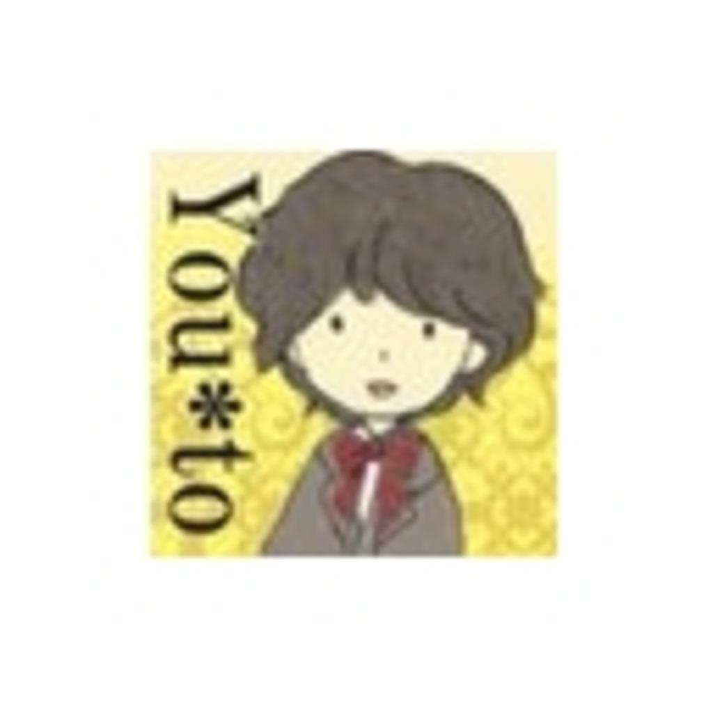 Yuna.ch.