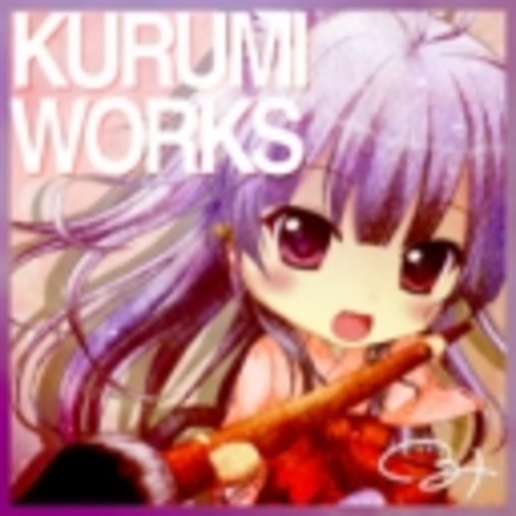 KURUMI WORKS