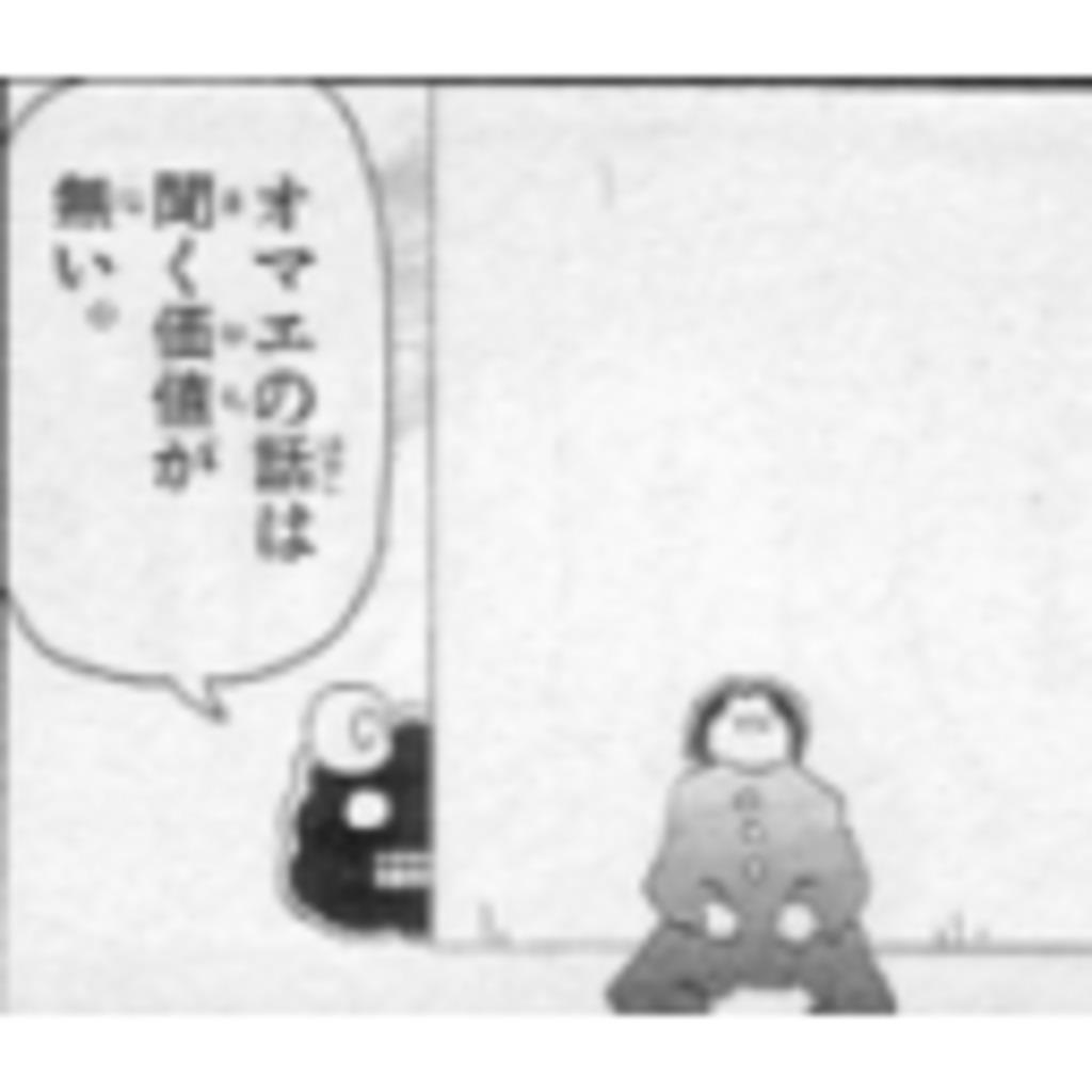 がんばれJuly疑獄!!