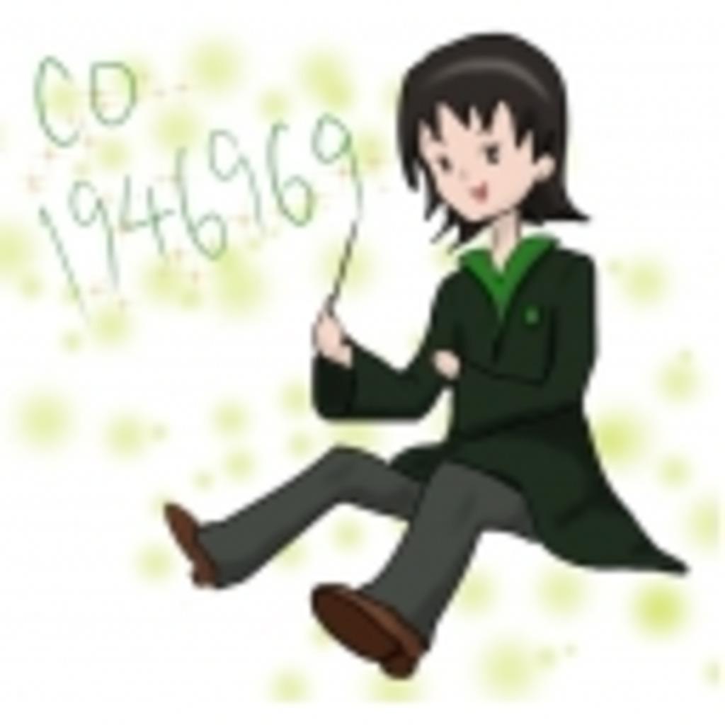 ホグワーツ魔法魔術学校(ニコニコ分校)