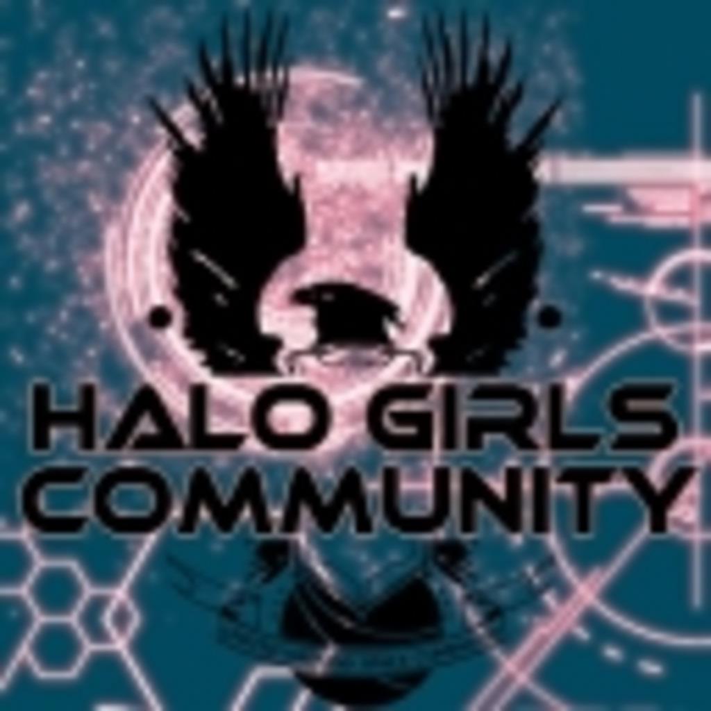 HALO女子部!!