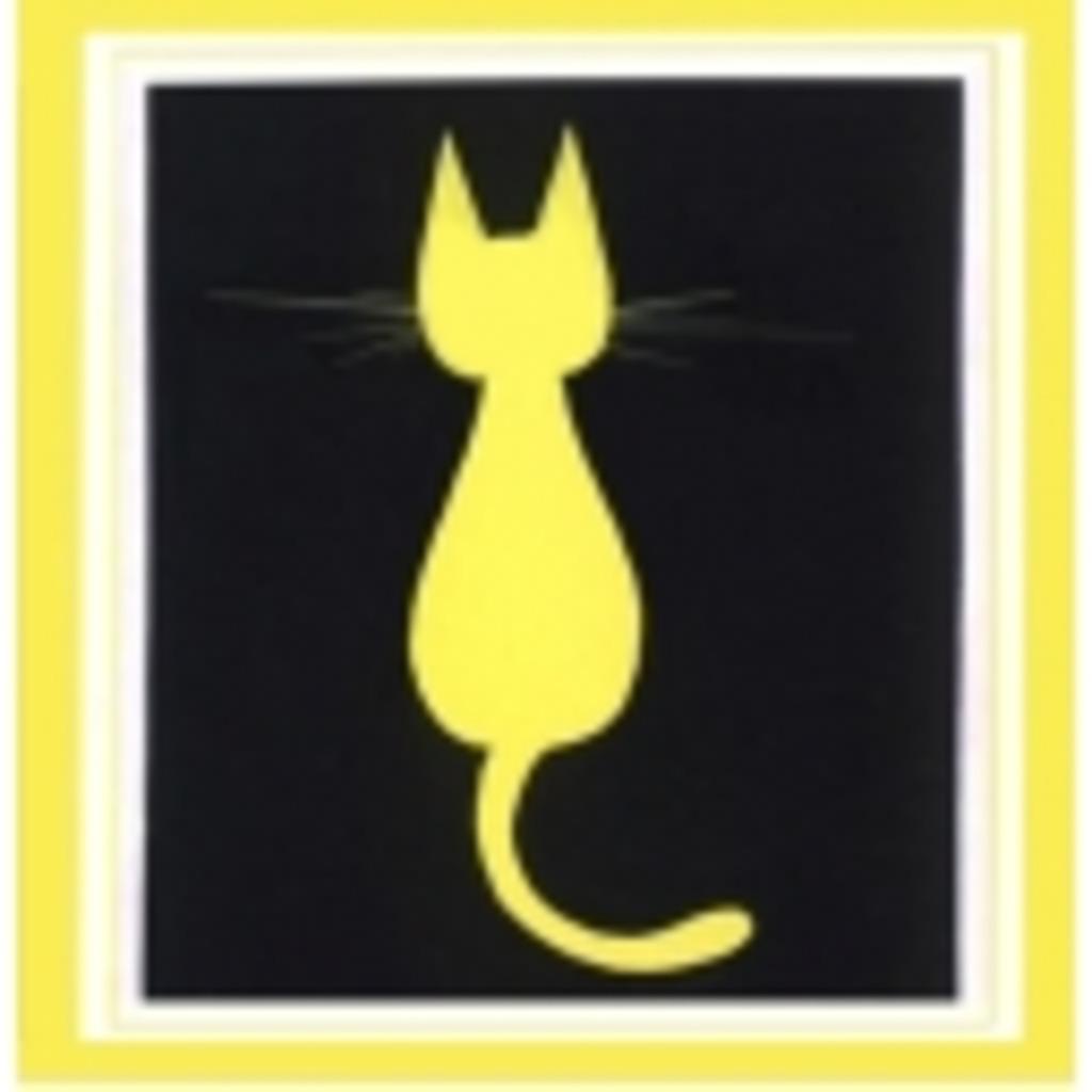 黄色い猫のマークが目印です