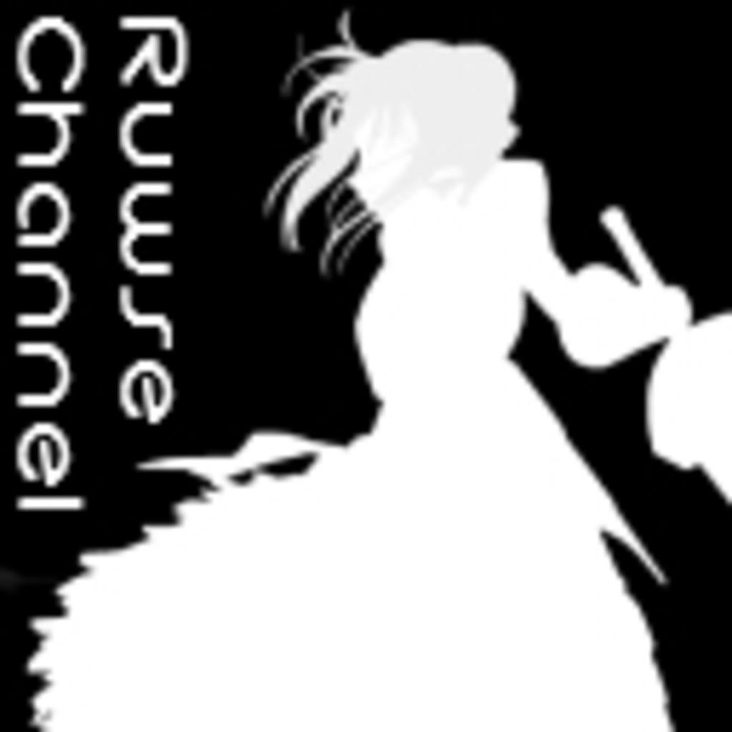 Ruwse Channel