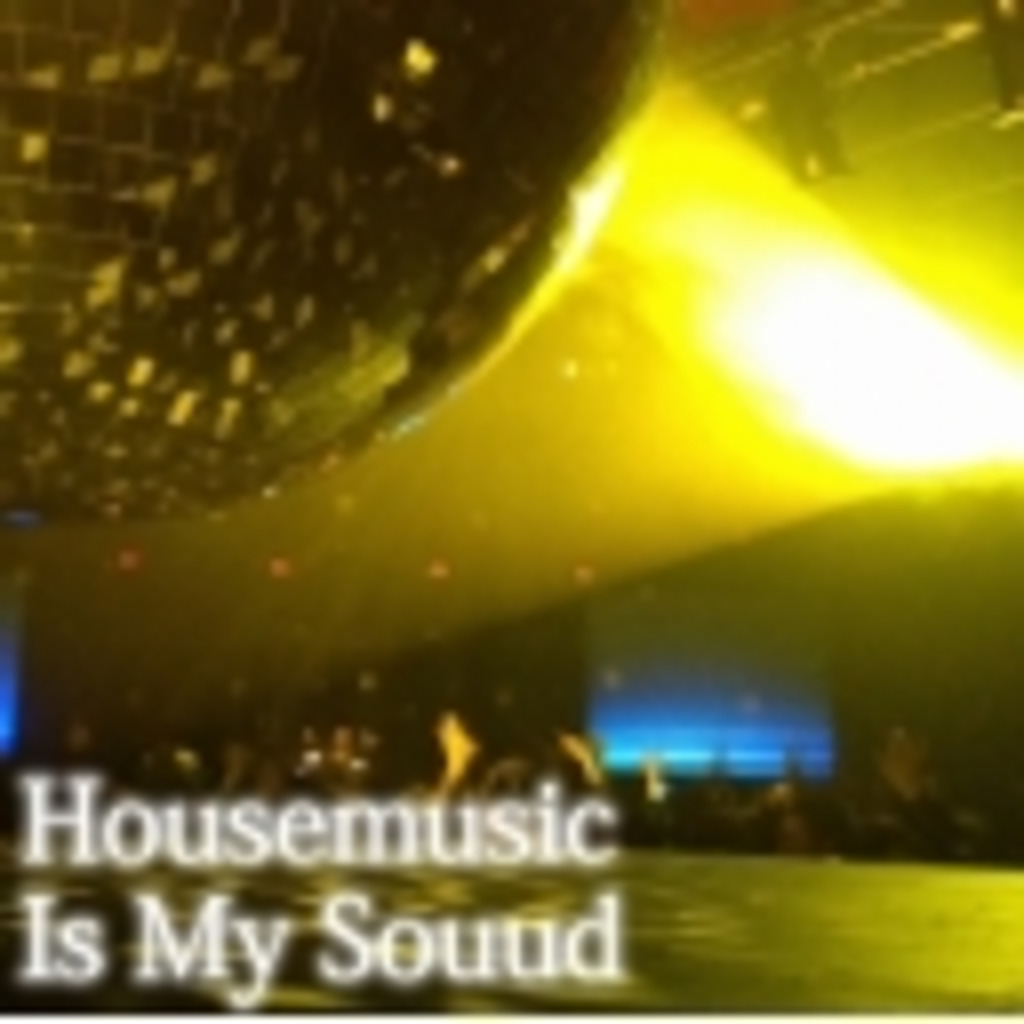 House_Music_Is_My_Sound