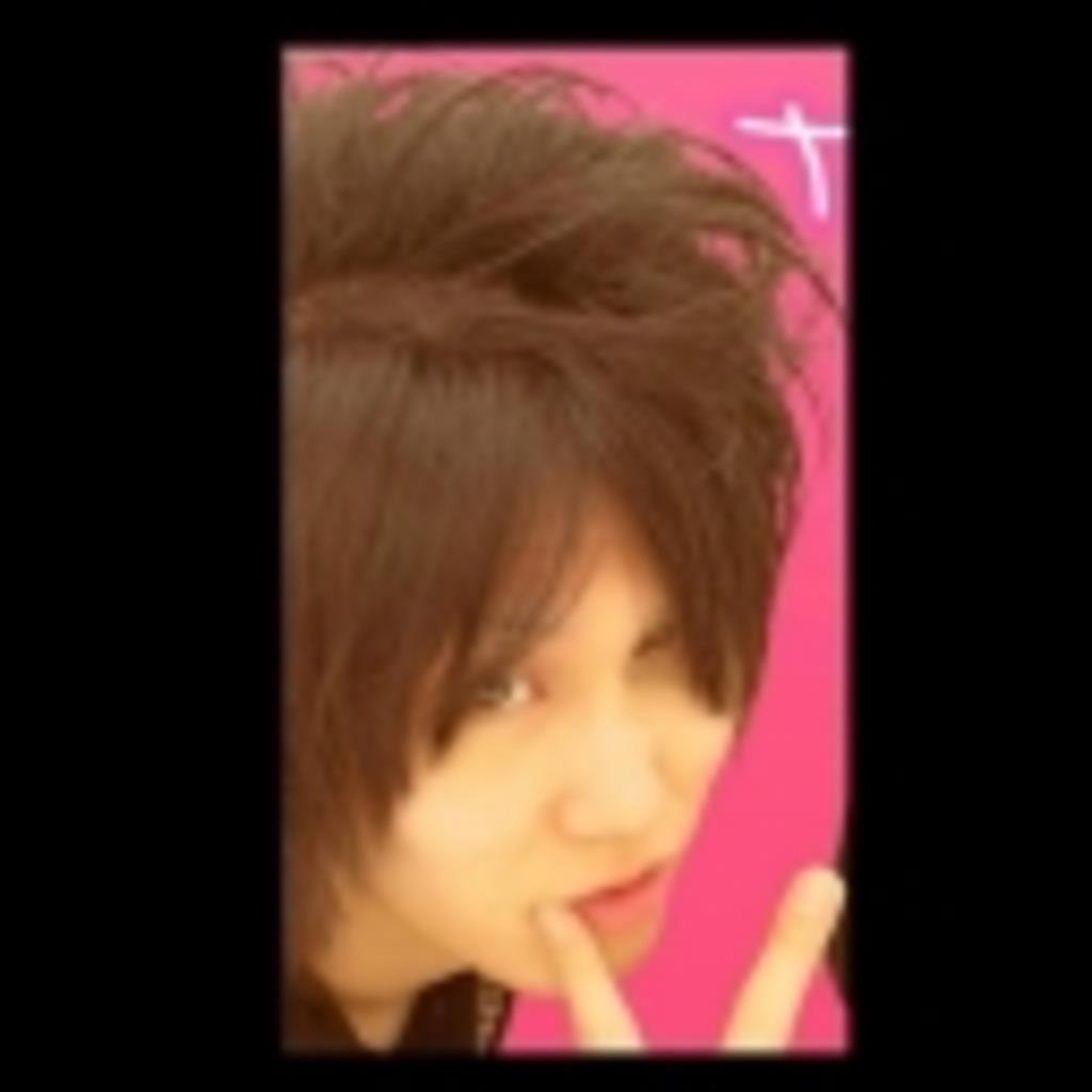 三代目☆LoveDream&Hppiness☆彡