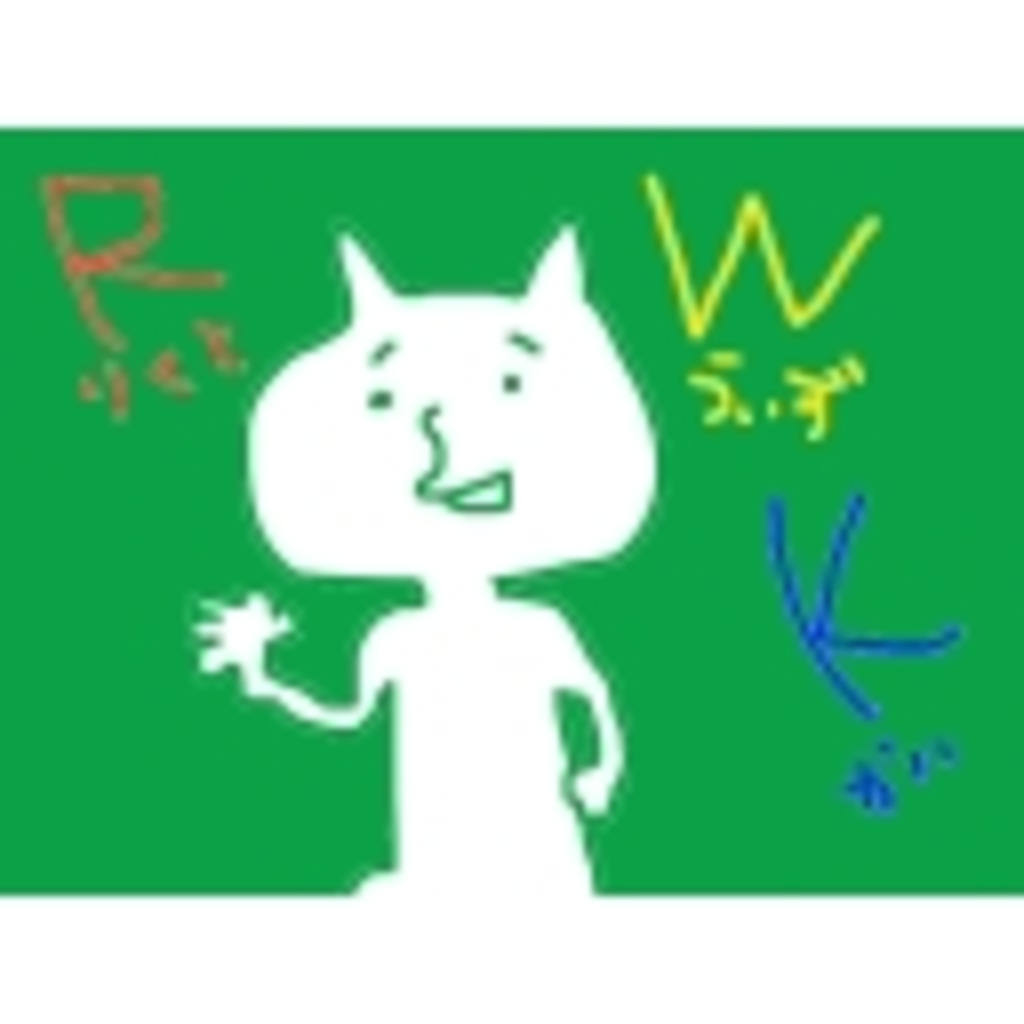 rikuw+かい=RWK