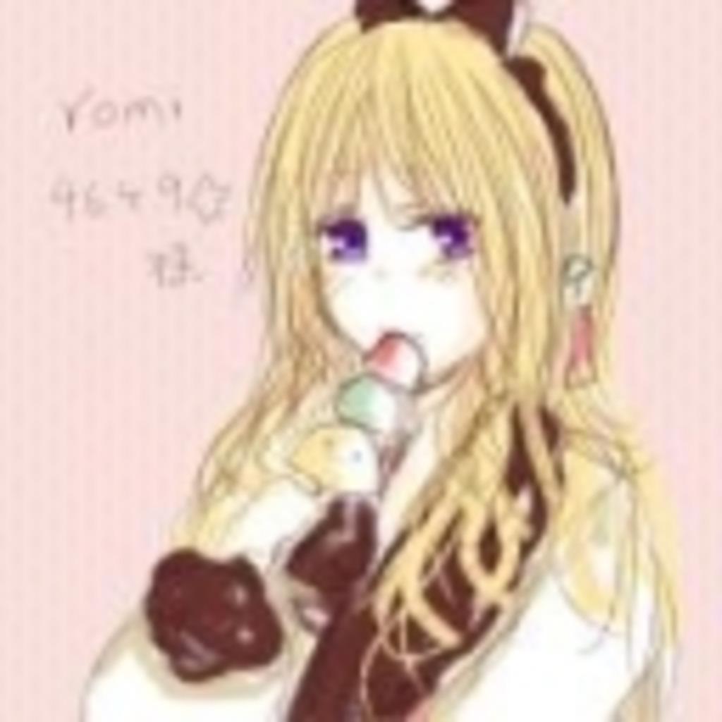 亀舌女子のレロレロTIME