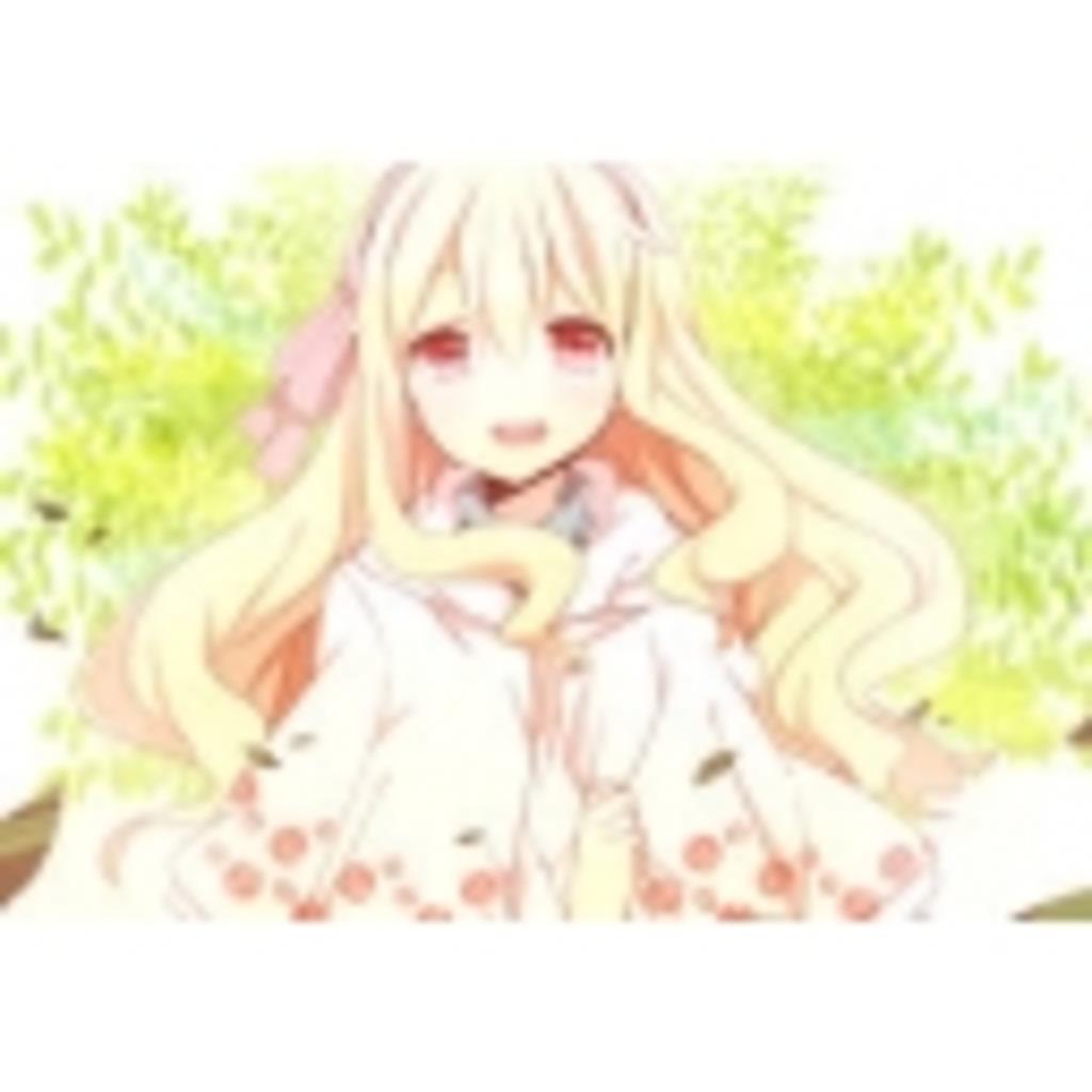 【昴琉の☆ママの合間に生放送☆】