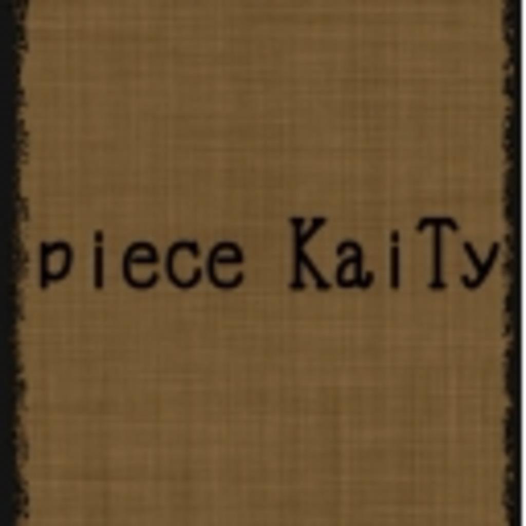 piece KaiTy
