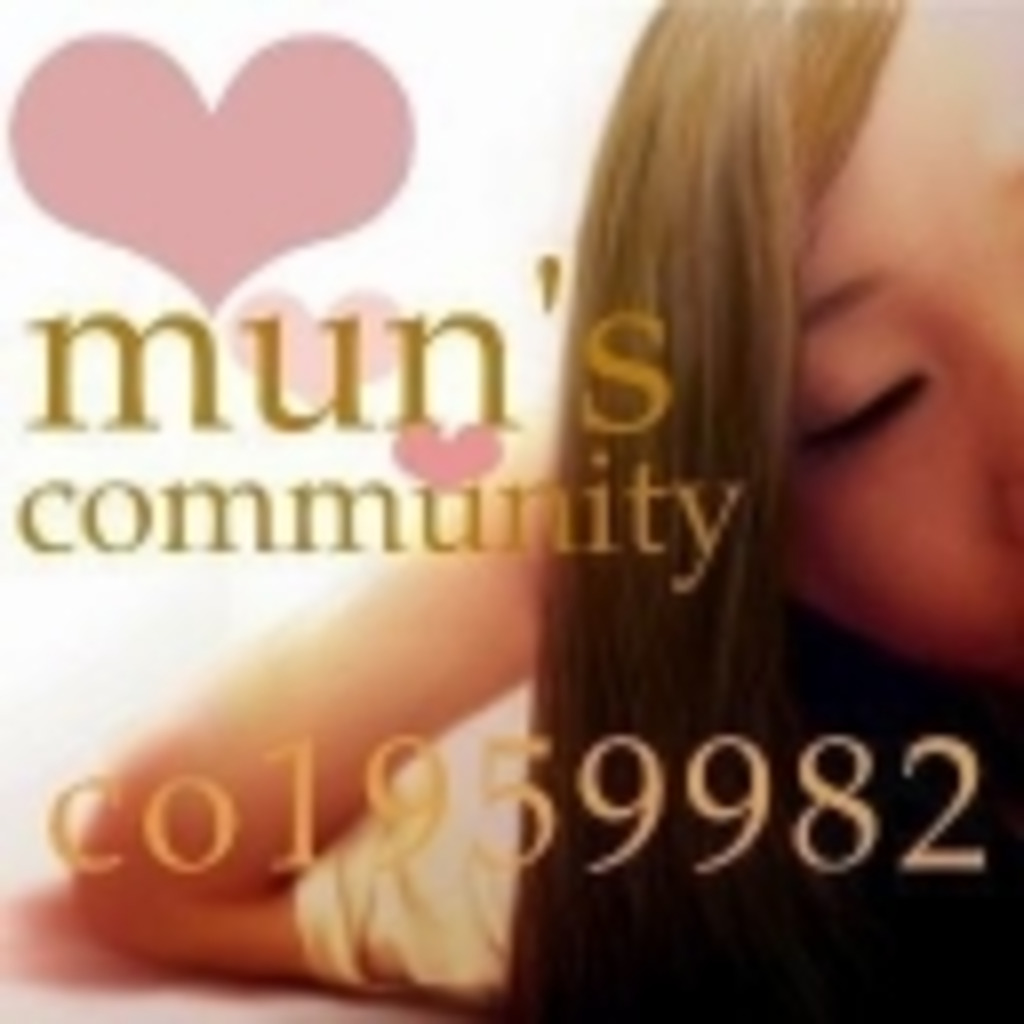 MUN's community