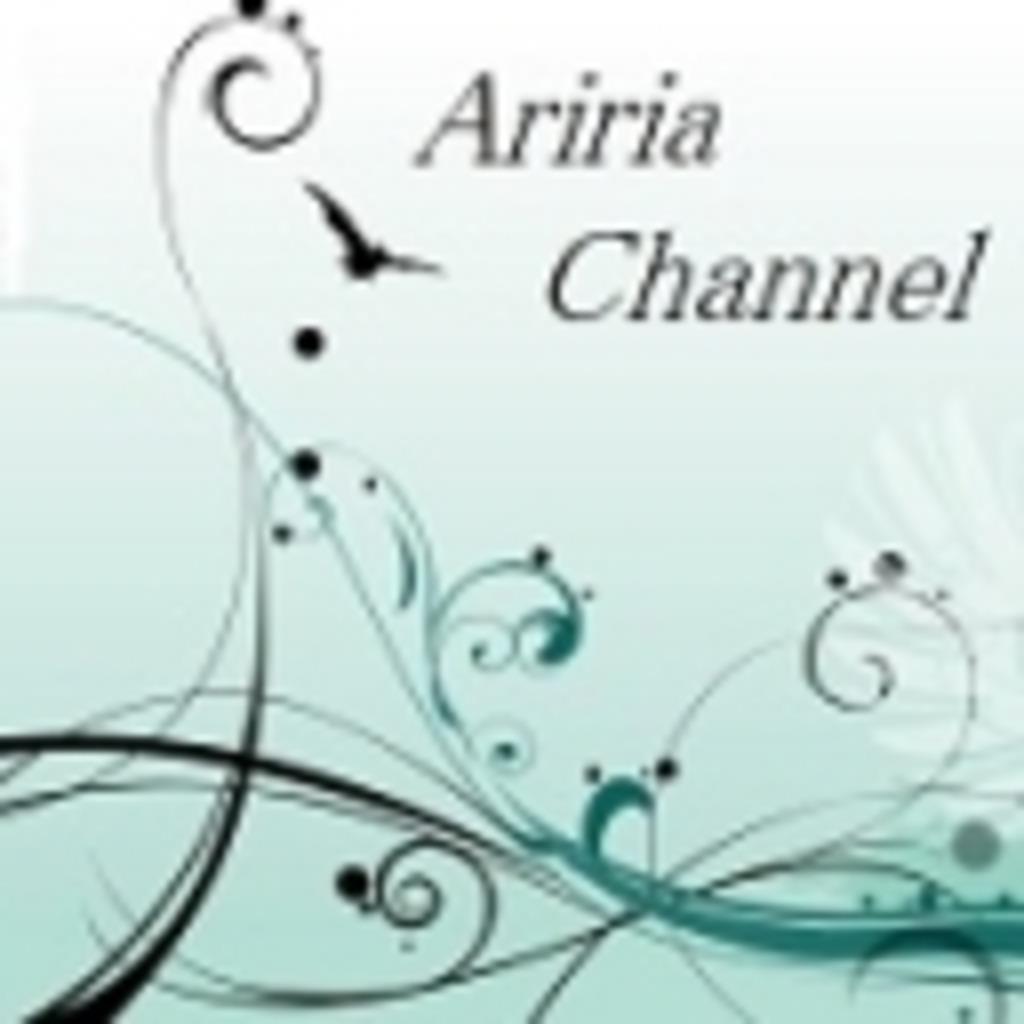 Ariria Channel in AOE3