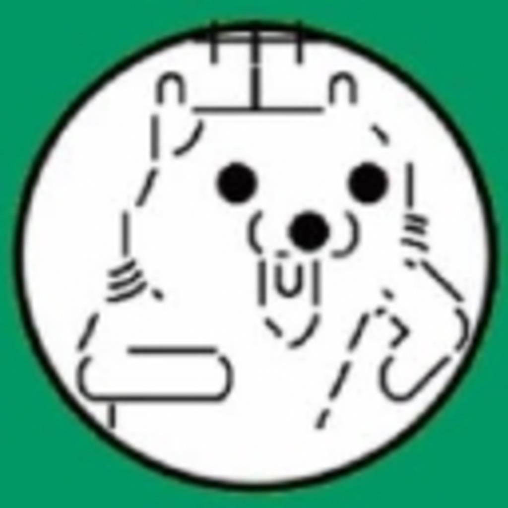 しるどらのこみゅにてぃ(*´ω`*)