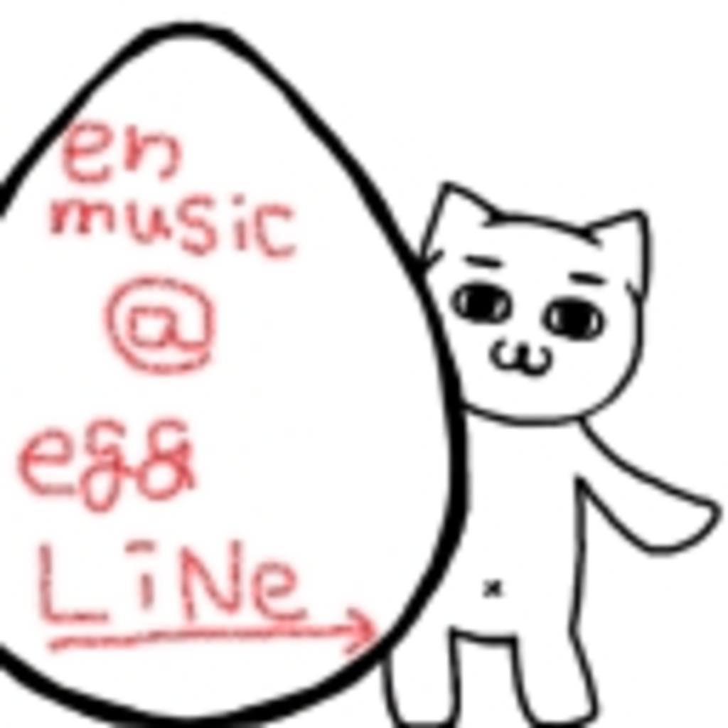 enmusic@eggLiNe