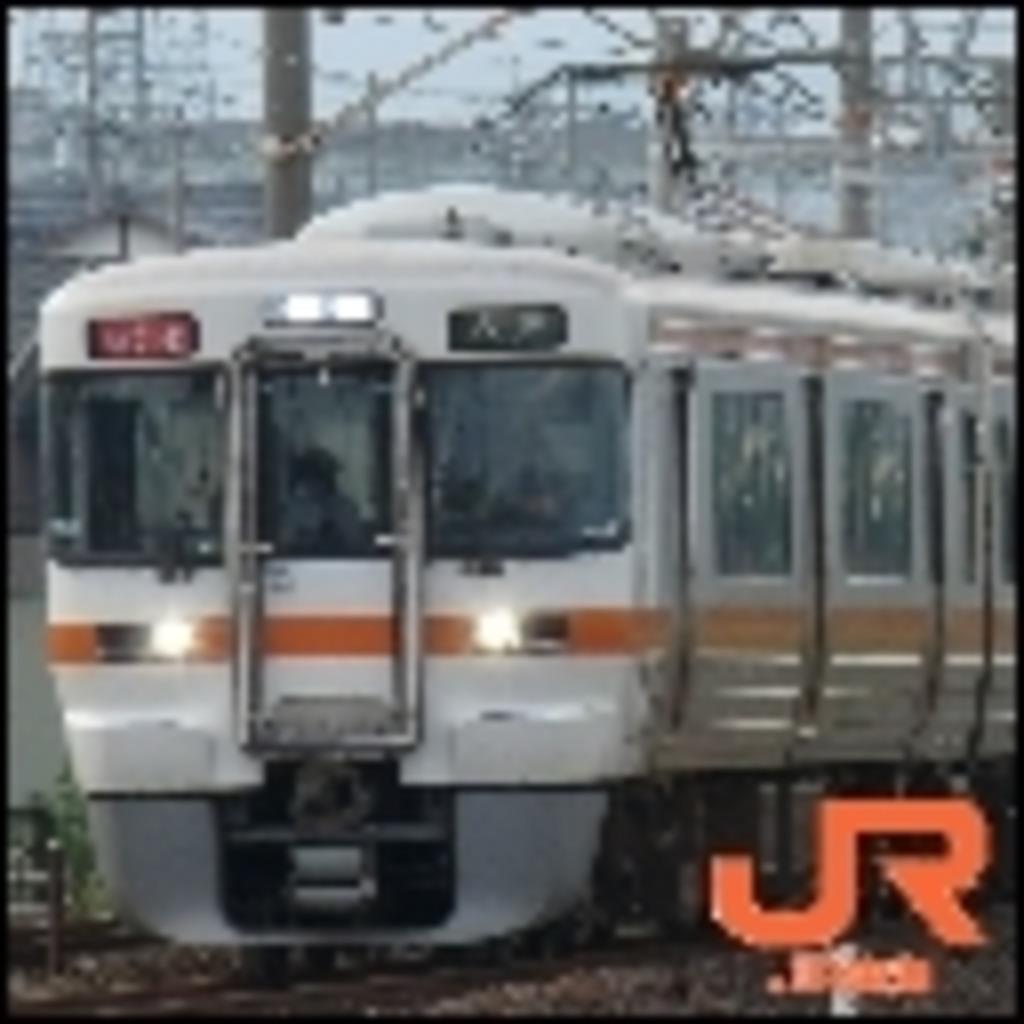 JR東海コミュニティ